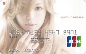 ayumi hamasaki VISA CARD