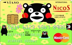 VIASOカード(くまモンデザイングリーン)