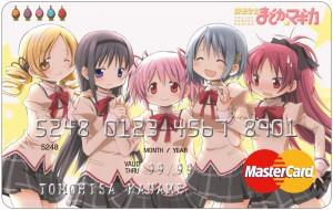 魔法少女まどか☆マギカMasterCard UPty