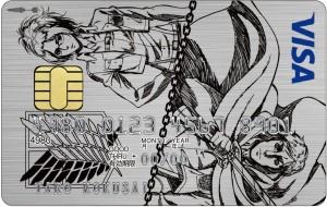 進撃の巨人VISAカード/エルヴィン・ハンジ