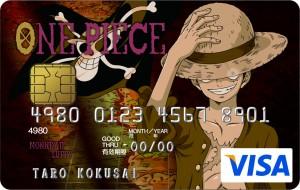 ONE PIECE VISA CARD (ルフィデザイン)