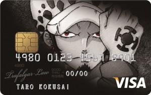 ONE PIECE VISA CARD (ローデザイン)