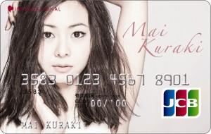 MAI KURAKI JCBCARD