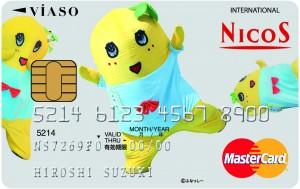 VIASOカード(ふなっしーデザイン) ©ふなっしー