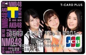 Tカードプラス(AKB48グループデザイン)