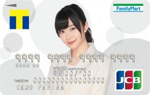 ファミマTカード(AKB48グループデザイン)<クレジットカード>指原莉乃