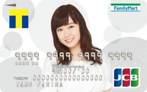 ファミマTカード(AKB48グループデザイン)<クレジットカード>渡辺美優紀