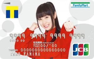 ファミマTカード(AKB48グループデザイン)<クレジットカード>高柳明音