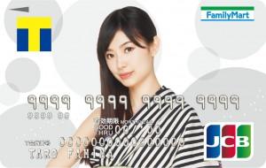 ファミマTカード(AKB48グループデザイン)<クレジットカード>武藤十夢