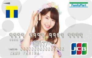 ファミマTカード(AKB48グループデザイン)<クレジットカード>柏木由紀