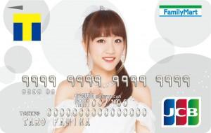 ファミマTカード(AKB48グループデザイン)<クレジットカード>高橋みなみ
