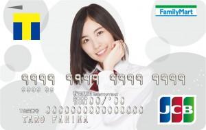 ファミマTカード(AKB48グループデザイン)<クレジットカード>松井珠理奈