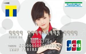 ファミマTカード(AKB48グループデザイン)<クレジットカード>山本彩