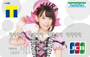 ファミマTカード(AKB48グループデザイン)<クレジットカード>宮脇咲良