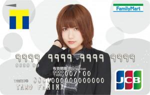 ファミマTカード(AKB48グループデザイン)<クレジットカード>宮澤佐江