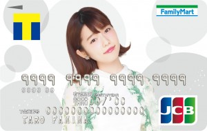 ファミマTカード(AKB48グループデザイン)<クレジットカード>島崎遥香