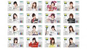 ファミマTカード(AKB48グループデザイン)<クレジットカード>