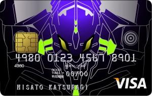 EVA style VISA CARD(type :EVA01)