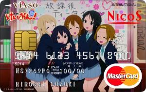 VIASOカード(けいおん!デザイン キャラクター) ©かきふらい・芳文社/桜高軽音部