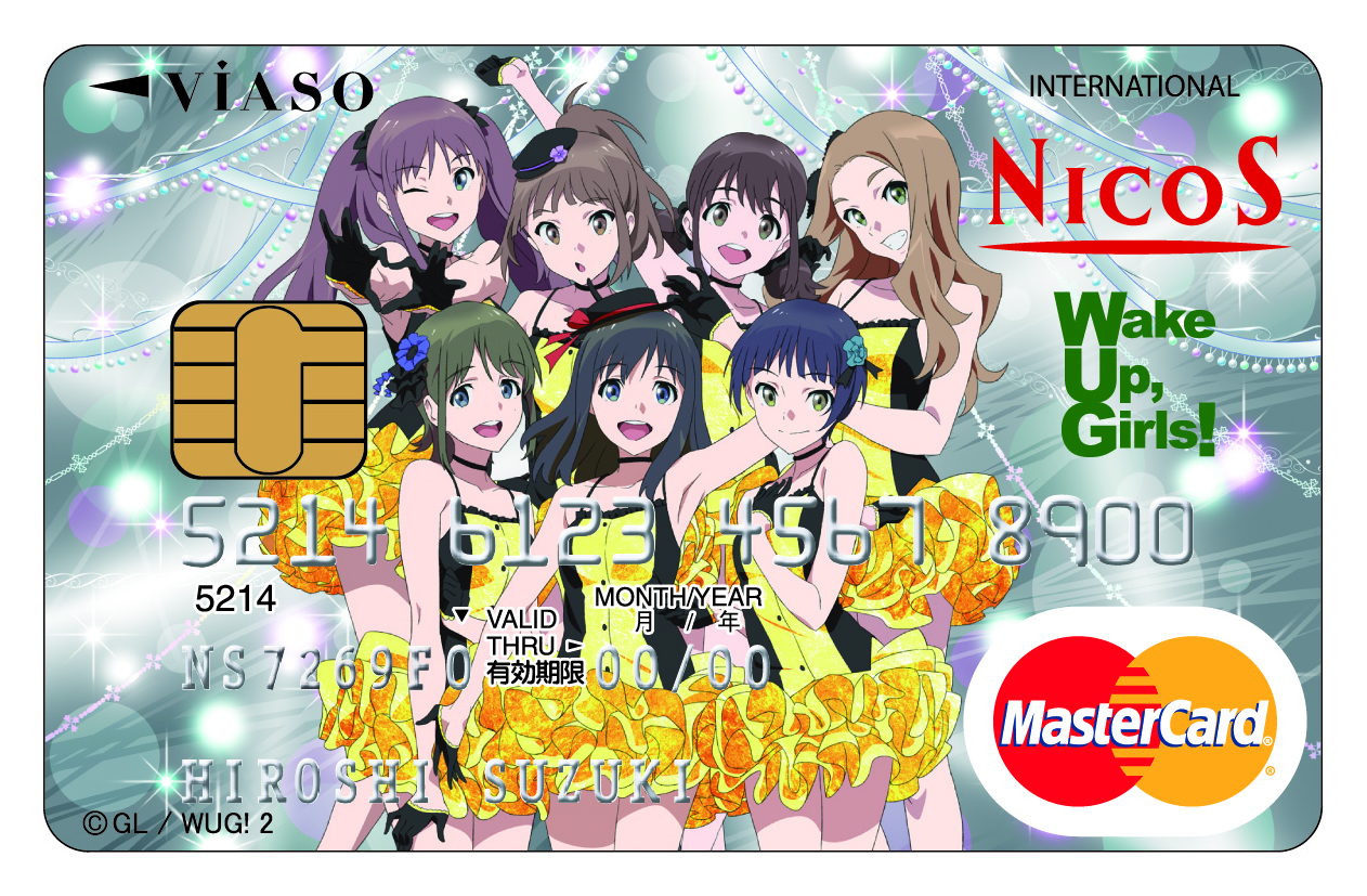 VIASOカード(WakeUp,Girls!デザイン)