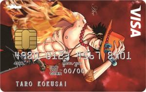 ONE PIECE VISA CARD(エース)