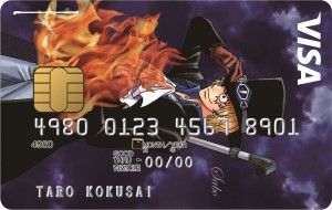 ONE PIECE VISA CARD(サボ)
