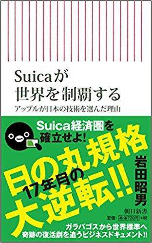 「日本経済新聞」の書評に紹介されました!